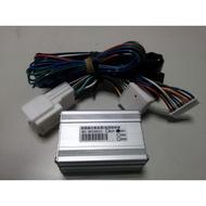 明耀汽車~MAZDA CX5 專用自動收折控制器