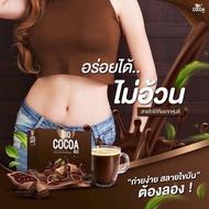 #มีของแถม #พร้อมส่ง!! ไบโอโกโก้มิกซ์ Bio Cocoa Mix khunchan (1กล่อง/10ซอง)