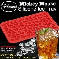 米奇Mickey 細顆粒製冰器,環保冰塊/製冰器/冰塊模具/果凍壓模器/廚房模具/做餐模具/野餐/模具/保冷/涼感,X射線【C305719】