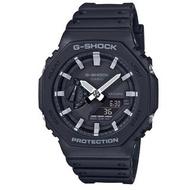【CASIO 卡西歐】G-SHOCK 農家八角衝力腕錶(GA-2100-1A)