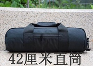 Tripod Bags And Others Thick jiao jia dai Benro Sage Reflexed Tripod Bags And Others Portable Tripod Bag 35 42 52