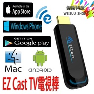 ☆Coin mall☆無線影音傳輸棒MiraScreen-EZ Cast 電視TV棒支援 ios Android 系統