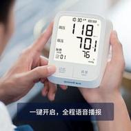 魚躍電子血壓計家用血壓測量儀臂式血壓檢測器語音量血壓計666AR