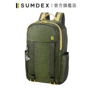 Sumdex|樂.遊 防盜空間後背包 NOD-612RG 綠色 官方旗艦店