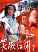 笑傲江湖 DVD(全40集)