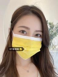 {台灣製造}浩珵 雙鋼印 寬耳帶 成人醫療口罩(50入/盒 )-檸檬黃