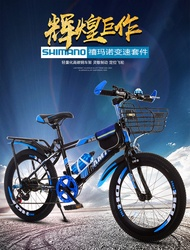 Children adult mountain Bicycle scooter not electric rechargeable bicycle tricycle