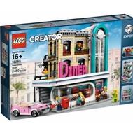 LEGO 10260 美式餐廳 街景 (七張站可面交價6000)全新 現貨