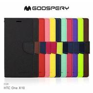 GOOSPERY HTC One X10 FANCY 雙色皮套