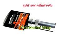 ลูกบ๊อก ถอดหัวเทียน 1/2 นิ้ว ยางดูด 16 mm Spark socket ใช้ ถอดหัวเทียน มอเตอร์ไซค์ รถยนต์ เครื่องตัดหญ้า PTT-SPK16
