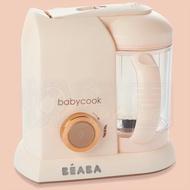 BEABA BabyCook Solo 嬰幼兒副食品調理機(玫瑰金)【悅兒園婦幼生活館】