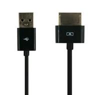 ASUS 華碩 VIVO Tab RT [加長款線長200公分] TF600 TF810C Pad TF701 TF701T TF502 TF502T 平板電腦 USB 充電線 傳輸線