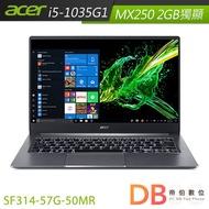 ACER 宏碁 Swift 3 SF314-57G-50MR 14吋 筆電i5-1035G1/8G/512G 灰