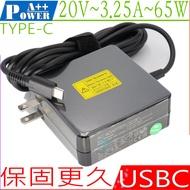 華碩65W TYPE C變壓器-ASUS 65W USB C,T303UA,Q325UA,Q325,UX390UA,ZF3,ZenFone3,90XB04EN-MPW010