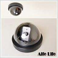 【aife life】B1404 偽真假監視器(大)/吸頂式半球型偽裝型監視器仿真攝影機鏡頭閃爍紅色LED燈