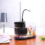usb 創意迷你小魚缸小型水族箱小金魚生日送朋友禮物可水循環加氧 全館滿千折百