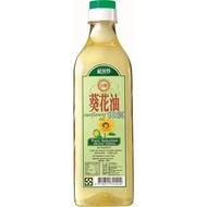 《台糖 》葵花油1L