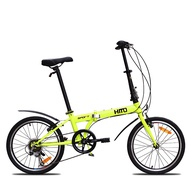 HITO Foldable Bicycle 20 Inch 6-speed Ultra-light Men's And Women's Folding Bike Thickened High Carbon Steel Frame Bicycle
