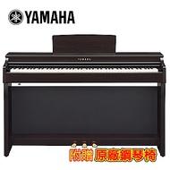 [無卡分期-12期] YAMAHA CLP-625 R 88鍵標準數位電鋼琴 深玫瑰木色款