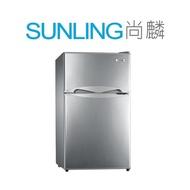 尚麟SUNLING 東元 100公升 1級 雙門冰箱 R1001W(白色)/R1001N(銀色) 可製冰 租屋/套房專用