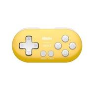 【Nintendo 任天堂】八位堂 8BitDO Switch 副廠 ZERO 2 迷你便攜式藍芽手把 手機電腦適用(黃色)