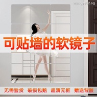 soft Mirror wall stickers Self-adhesive wallpaper Acrylic mirror lens stickers Household mirror wall stickers HD dressing soft mirror