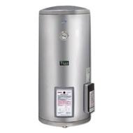 和成牌20加侖.直掛式.不銹鋼.儲熱型電熱水器 EH20BAF4