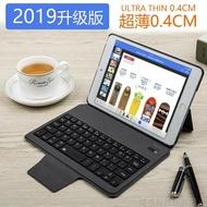 ipad鍵盤 ipad mini4保護套mini2超薄蘋果平板藍芽鍵盤迷你3保護殼新款ipad9.7   居家生活節 清涼一夏特價