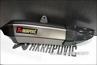 【貝爾摩托車精品店】AKRAPOVIC 蠍子 鈦合金異型蠍 單尾段 排氣管 異形管 異形蠍 含原廠消音塞 口徑60MM