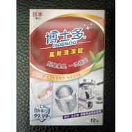 現貨 日本進口 博士多 萬用清潔錠 (12錠)