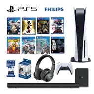 PS5 光碟版 主機+飛利浦聲霸+JBL 300耳機+PS4遊戲8片+手把水晶殼【GAME休閒館】