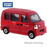 精品推薦TOMY多美卡合金車模型兒童玩具TOMICA68號鈴木郵政快遞郵局運輸車
