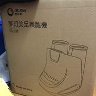 OGAWA 夢幻美足 腳機 全新