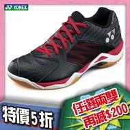 YONEX 優乃克SHBCFZMEX007 中性 SHBCFZMEX 7 黑 羽球鞋 POWER CUSHION COMFORT Z MEN