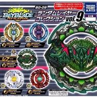 戰鬥陀螺 超Z世代日版 BG09 三頭犬扭蛋組