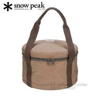 【日本 Snow Peak】Japanese Oven carrying case M 荷蘭鍋攜行袋 28cm for CS-520.鑄鐵鍋具袋.收納袋/CS-420BR