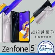 【福利品】ASUS ZenFone 5 (ZE620KL) 6.2吋智慧手機 (4GB / 64GB)