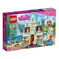 樂高積木 LEGO 41068 Arendelle Castle Celebration