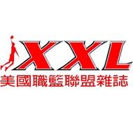 XXL NBA 籃球雜誌 lebron Kobe wade