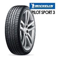 【MICHELIN米其林】195/55/15 PS3運動性能輪胎PILOT SPORT 3