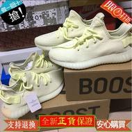 ❤現貨實拍 Adidas Yeezy Boost 350 V2 Butter 奶油黃 椰子350 男女鞋 F36980