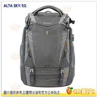 精嘉 VANGUARD ALTA SKY 53 公司貨 後背包 攝影背包 附雨衣 17吋筆電 空拍機 相機包