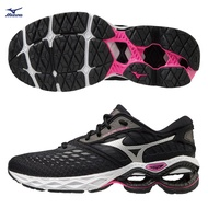 【美津濃MIZUNO】WAVE CREATION 21 支撐型女款慢跑鞋 J1GD200116