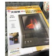 Costco好市多購買  樂司科3D仿動態火焰陶瓷電暖爐