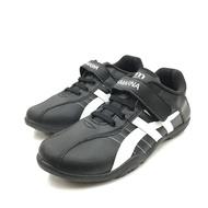 ※555鞋※男款 8740 黑色 魔鬼氈 賽車鞋 休閒鞋 MIT台灣製造