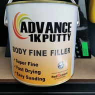 ADVANCE 1K PUTTY BODY FINE FILLER (2.5KG)
