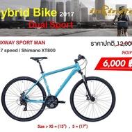 จักรยานไฮบริด Infinite Mixway