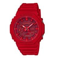 G-SHOCK 雙顯 男錶 橡膠錶帶 紅色 防水200米 GA-2100(GA-2100-4A)