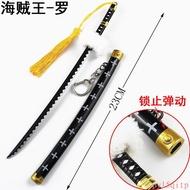 海賊王 外科醫生羅武士刀 送刀架23厘米彈力出鞘刀#2066