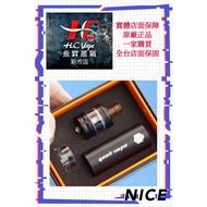 HC 新市店 GeekVape Flint Kit  小主機 火石
